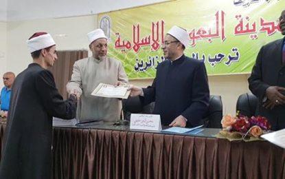 Studentët e Shkencave Islame, Bedër përfundojnë me sukses trajnimet në Universitetin el-Ezher, Kajro