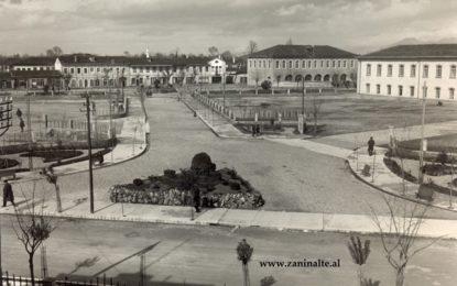 Në 95-vjetorin e Gjimnazit të Shtetit