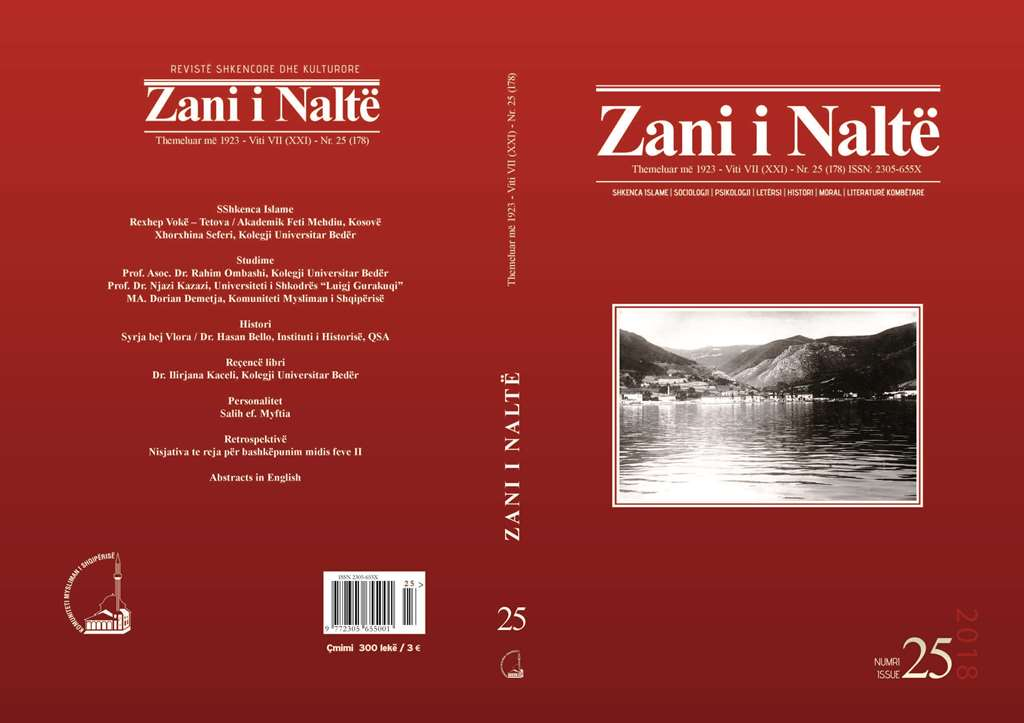 kopertina Zani i Nalte nr 25