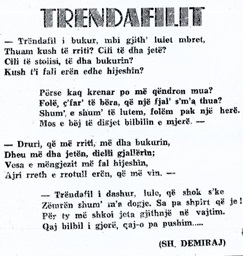demiraj-poezi
