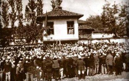 Kontributi i dijetarëve myslimanë në Lidhjen e Dytë të Prizrenit